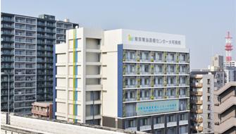 Trung tâm thận tiết niệu Tokyo-bệnh viện Yamato
