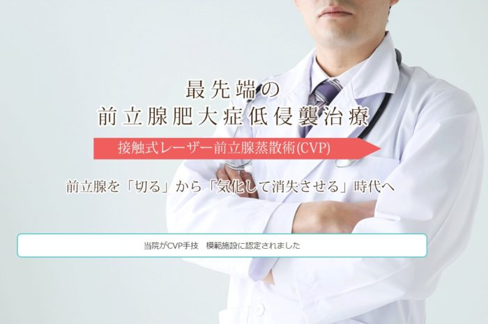 exam special service 3 image