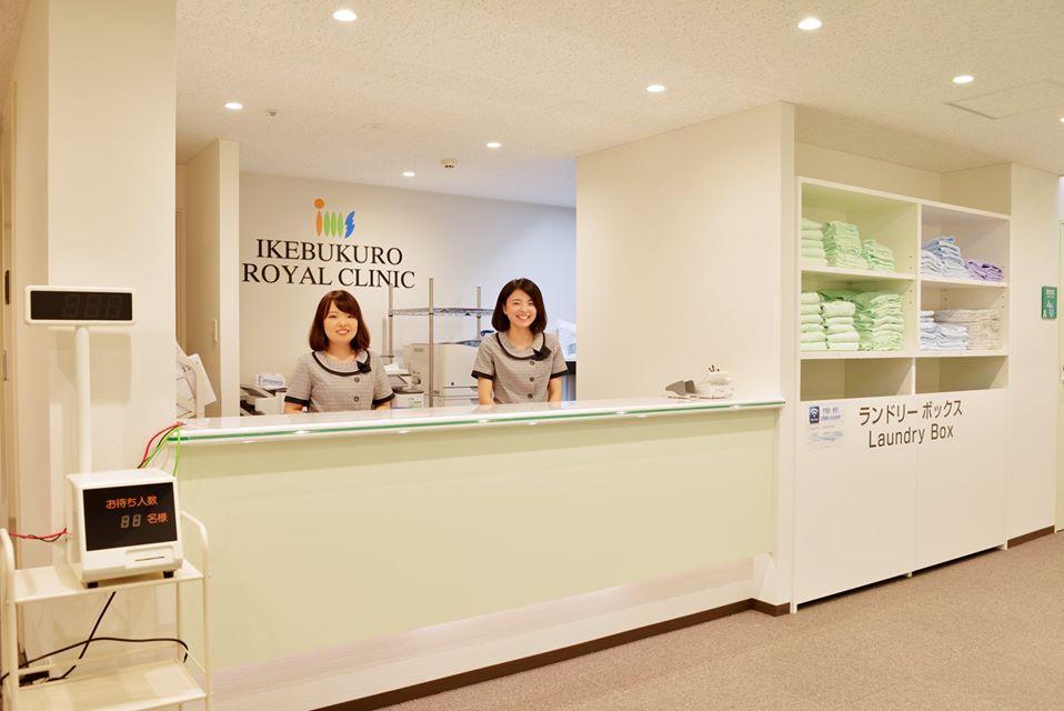 Ikebukuro Royal Clinic 1