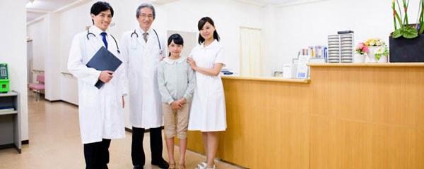 2 Cách đi khám ở bệnh viện Nhật Bản