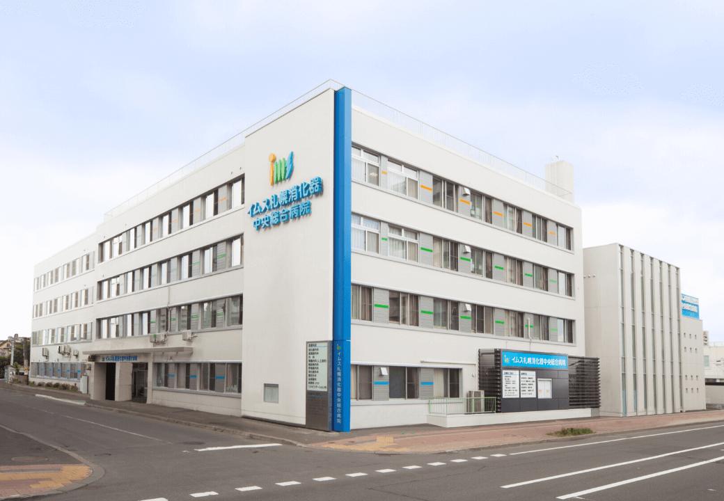 IMS - Bệnh viện đa khoa Trung ương Tiêu hóa IMS Sapporo