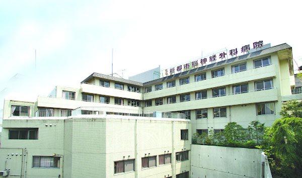 Bệnh viện ngoại khoa thần kinh não Yokohama Shintoshi