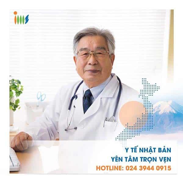 IIMS Vịệt Nam