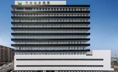 Xét nghiệm ung thư đại tràng tại bệnh viện đa khoa Gyotoku