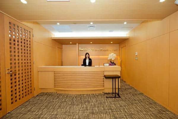 Trung tâm chăm sóc sức khoẻ Ikebukuro Royal Clinic