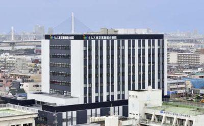Trung tâm chăm sóc sức khoẻ Nhật Bản IMS Katsushika Tokyo