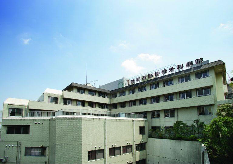 IMS-Benh-vien-Yokohama-Shintoshi