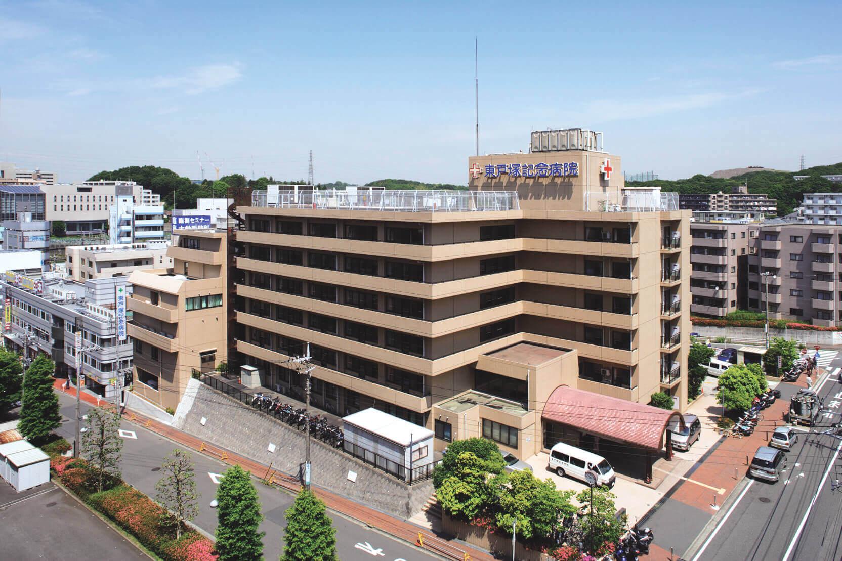 IMS-Benh-vien-Higahi-Totsuka-Memorial