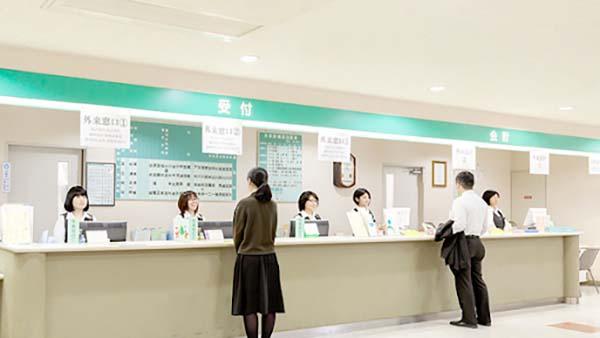 Hình thức cơ sở y tế tại Nhật Bản