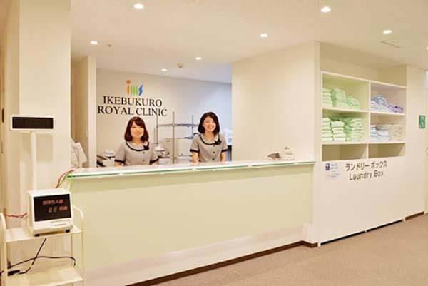 Phòng khám Ikebukuro Royal