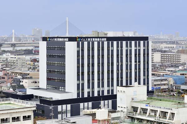 Bệnh viện đa khoa IMS Tokyo Katsushika